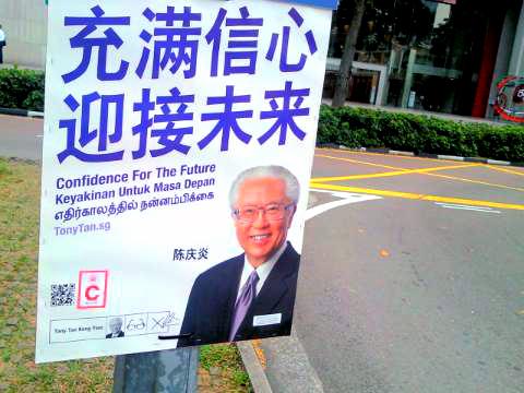 Tony Tan integra QR codes en sus carteles electorales