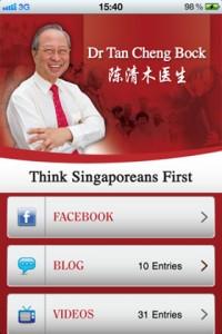 APP de Tan Cheng Bock